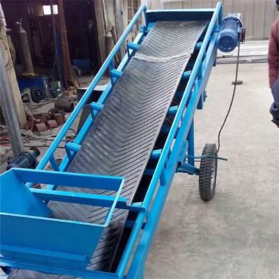 行走式水泥运输机定制 大倾角裙边带式输送机