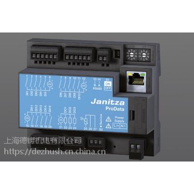 原装Janitza捷尼查电源控制器UMG 96S