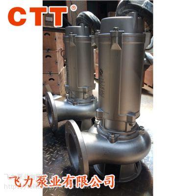 50-7-15-1.1不锈钢深水泵 WQP不锈钢排污泵厂家