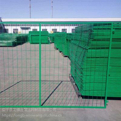 安平金属护栏网 铁路围栏网厂家 高速公路护栏