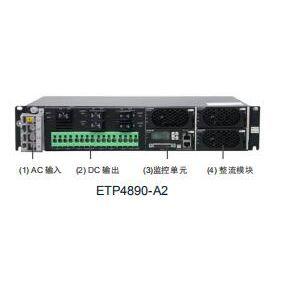 华为ETP4890-A2嵌入式通信电源 -48V90A 19寸标准式电源