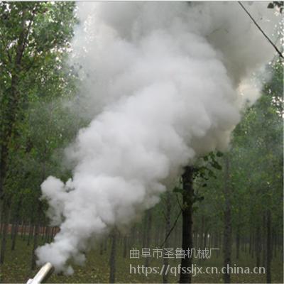 消杀防疫烟雾机 大功率汽油弥雾机 圣鲁牌