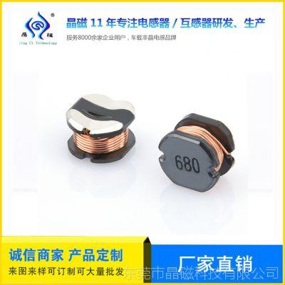 消费类电子 电子元器件 专用 功率电感 4R7