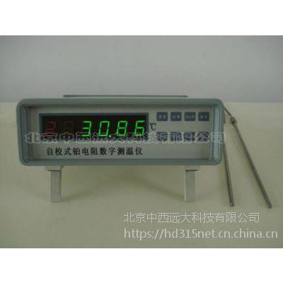 中西 铂电阻数字测温仪 型号:HC6-RCY-2D库号:M405490