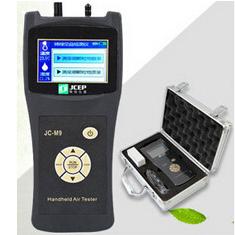 供应便携式激光粉尘检测仪HN-M9 多功能粉尘检测仪价格厂家采购