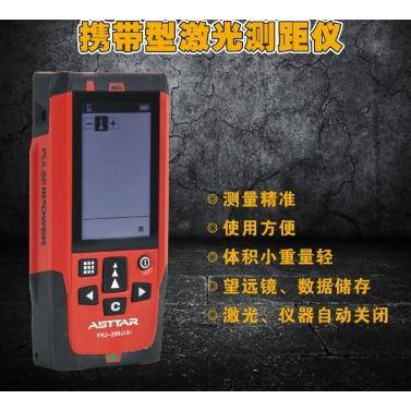 供应防爆矿用激光测距仪YHJ-300J(A) 手持式激光测距仪厂家批发