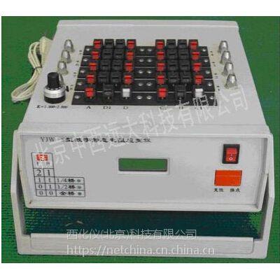 中西DYP 电阻应变仪 型号:YJW-8库号:M176467
