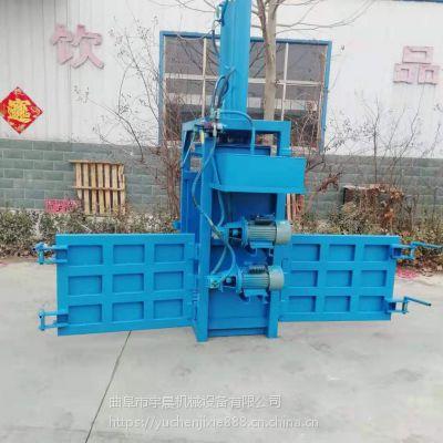 天然橡胶打包压缩机 宇晨废品站压块压缩机 工业服装厂压包机视频