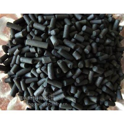 供应柱状活性炭;自营椰壳活性炭;粉状活性炭;蜂窝活性炭