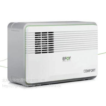 光华世通供应EFOY Pro燃料电池