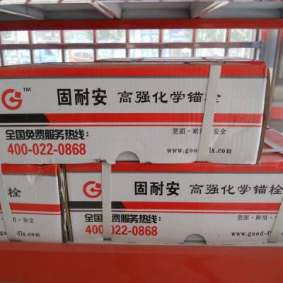 螺栓:固耐安品牌厂家型号12x160,ISO9001:2008国际认证