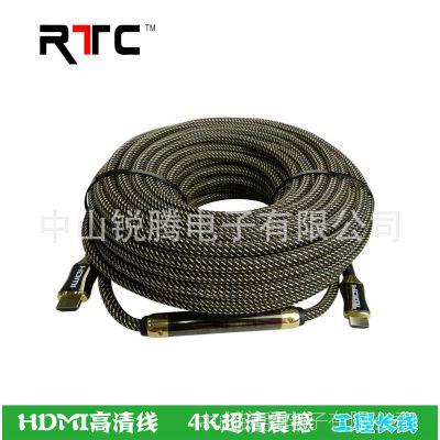 厂家直销HDMI线 HDMI高清工程线 25中间带IC 加芯片放大器延长线