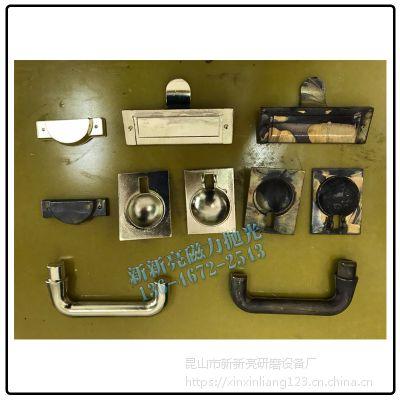 陕西侯马新新亮GL6750磁力研磨机 精密五金CNC复杂加工零件去毛刺