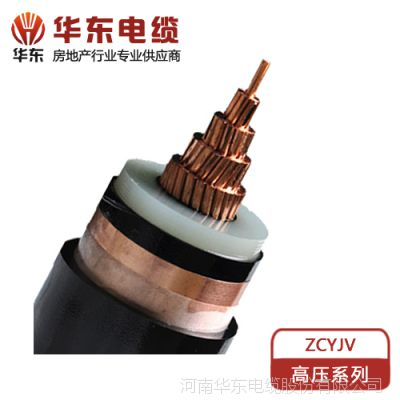 郑州电力电缆YJV型号厂家直销价格实惠