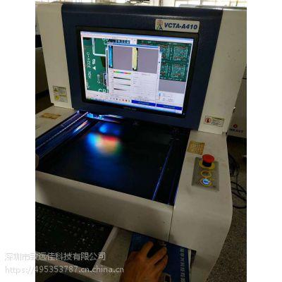 2014年振华兴 VCTA-A410光学检测设备PCB元件外观检测仪离线AOI