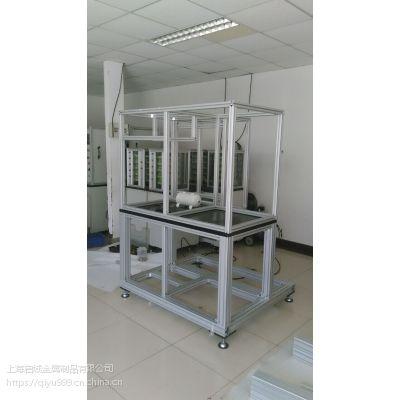 江苏工业铝型材厂家报价设计车间工作台报价优惠
