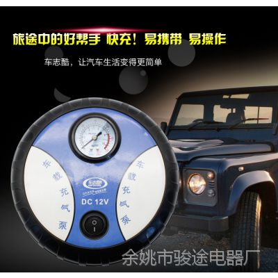 车志酷车载充气泵汽车打气泵12v车载便携式应急轮胎充气泵