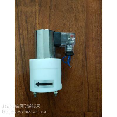 美国威盾VTON进口耐腐蚀电磁阀|聚四氟乙烯电磁阀|PTFE电磁阀