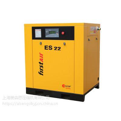 上海爱森思压缩机厂家、保养价格、售后服务、机头大修欢迎来电