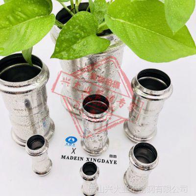 304不锈钢水管 316L不锈钢薄壁水管 内外抛光镜面管
