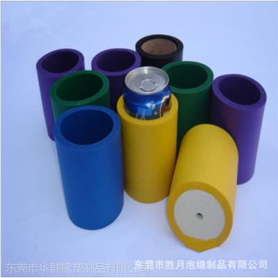 厂家供应NBR橡胶海绵可乐杯套高弹防烫伤价格优