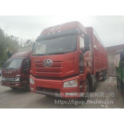 北京解放新J6P前四后八国五国六9.6米板车高栏厢车专卖店