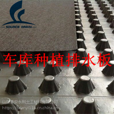广东车库种植排水板梅州排水板供应