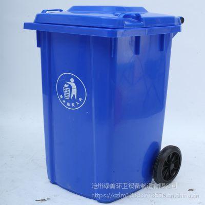 户外垃圾桶240l升塑料垃圾桶厂家批发
