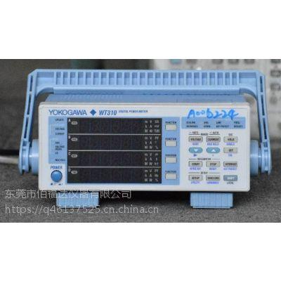回收横河WT310功率计工厂仪器WT310