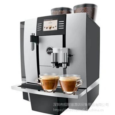 JURA GIGA X7 PROFESSIONAL全自动咖啡机