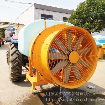 拖拉机背负风送式果林喷雾机 风送式林果打药机 送风式果树打药机 山东金原装备