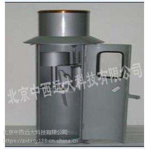 便携式水样抽滤器/现场水样前处理设备(中西器材) 型号:M398660库号:M398660