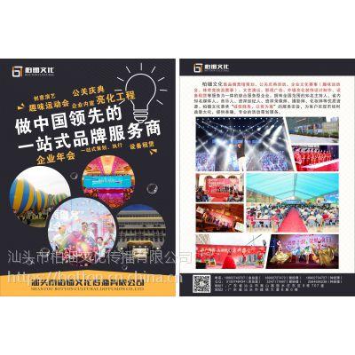 揭阳礼仪庆典 舞台LED屏、舞狮舞龙庆典活动策划