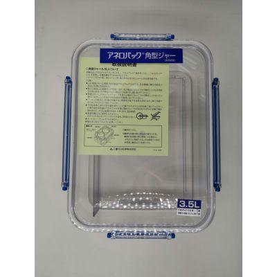 日本三菱3.5L密封厌氧培养盒现货促销