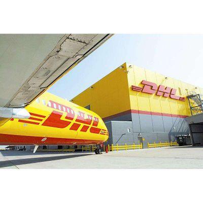 临沂市DHL国际快递网点,临沂罗庄区DHL国际快递
