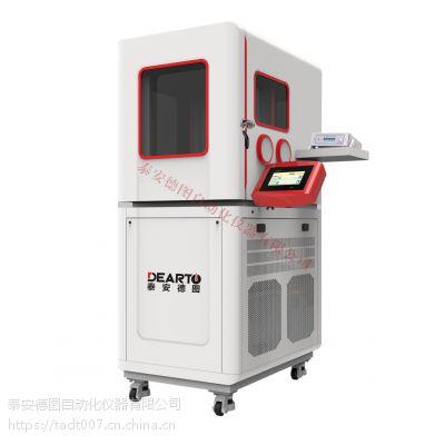 厂家直销 新一代温湿度检定设备 DTSL温湿度检定箱