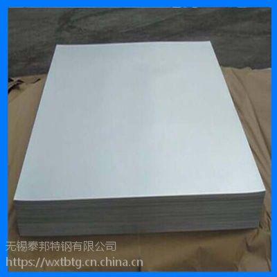 无锡直销6061T6铝板 5052铝合金亮板 订做花纹板 保材质
