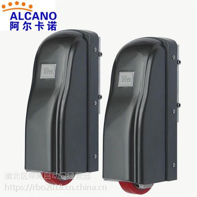 银川销售阿尔卡诺电动八字开门机 世界品牌阿尔诺厂家直销