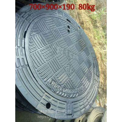 河北厂家直销球墨铸铁五防井盖 重型球墨铸铁防沉降防盗井盖 可定制