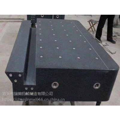 花岗石机械构件生产厂家推荐【瑞美机械】