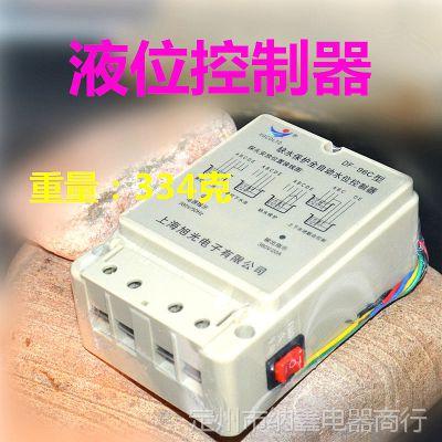 全自动水位控制器/液位继电器/ DF-96水泵开关水塔鱼缸水井水池
