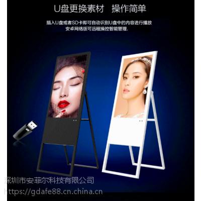 鑫飞智显XF-ZX高清电子水牌 迎宾显示屏 酒店宣传液晶展示屏 立式便携可折叠广告机