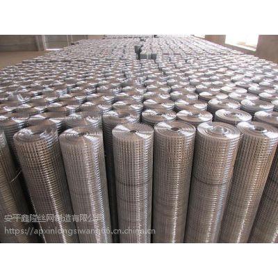 厂家批发电焊网 建筑抹墙网 镀锌电焊铁丝网 现货供应量大优惠