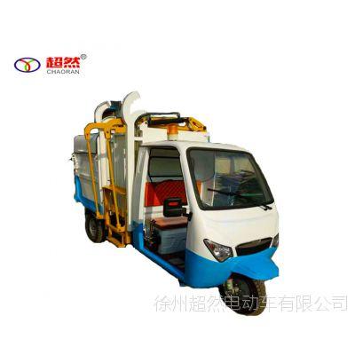 超然电动自卸翻桶车 三轮垃圾车 电动小型垃圾车 环卫钩臂垃圾车