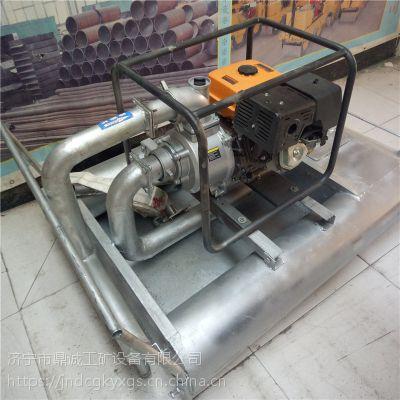 多功能多型号的挖藕机收藕机在济宁鼎诚DC