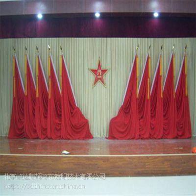辽宁省电动舞台幕布舞台幕布系统沈阳市舞台幕布厂家