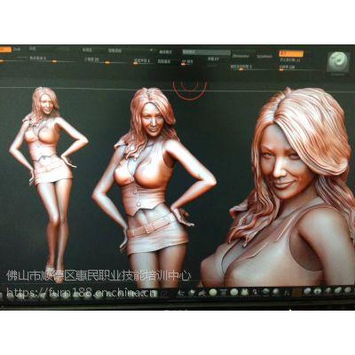三维立体浮雕ZB中文软件建模设计培训