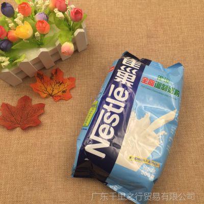 雀巢全脂调制奶粉 成人牛奶粉做花生烘焙奶粉原料 牛轧糖500g袋装