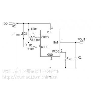 供应嘉泰姆CXLB7224驱动IC单节锂离子电池恒流恒压线性充电器正负极反接保护