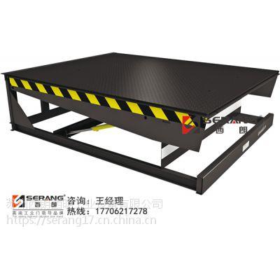 昆山工厂用的卸货升降平台